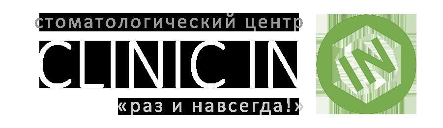 ostozhenka