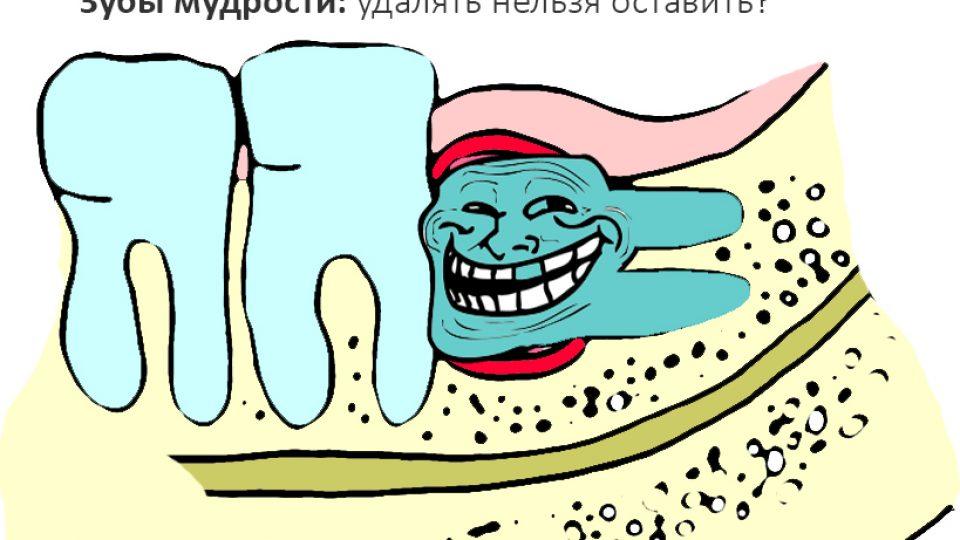инста