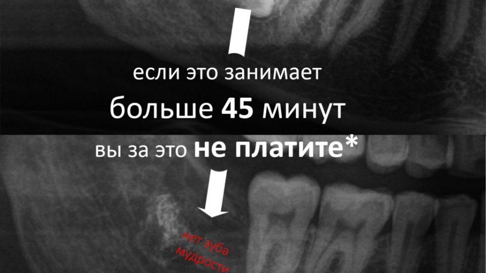 восьмёрки инста