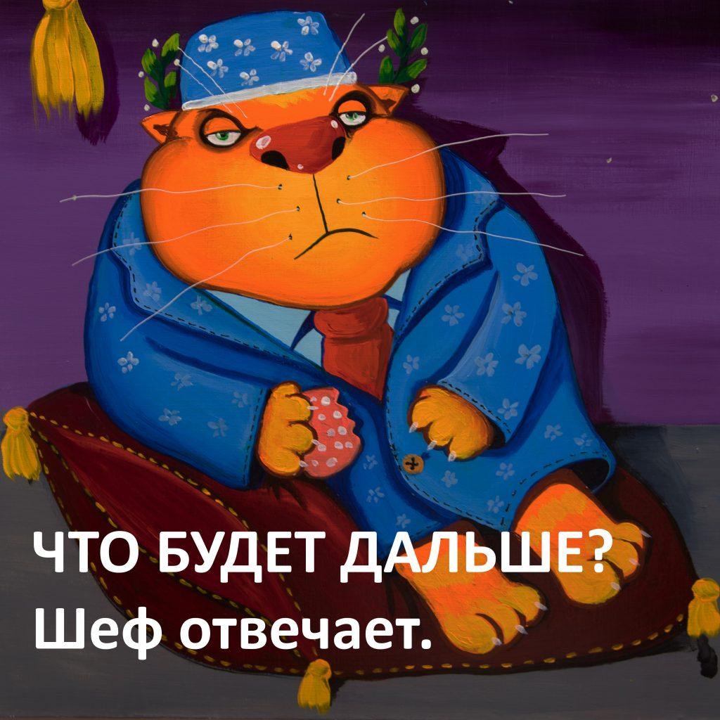 инста-септ-1